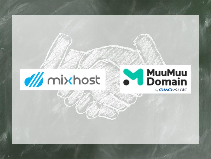 MixHost x MuuMuu