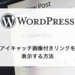 WordPress Embed
